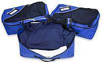 Buy cheap Packing Cubes (Set of 3) from wholesalers
