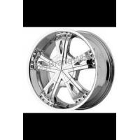 Buy cheap Custom Rims Ice Metal Wheels IM895 - 22 inch 22x9.5 Chrome Rims-Rims from wholesalers