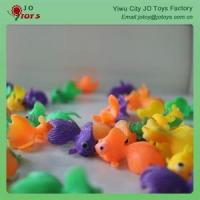 Buy cheap Mini Golden Fish from wholesalers