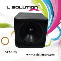 Buy cheap STX818S Single 18 club high power KTV SUBwoofer from wholesalers