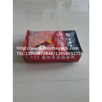 Buy cheap Dedicated tile grout PP bag from wholesalers