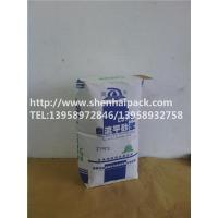 Buy cheap 25Kg self-leveling mortar bag from wholesalers
