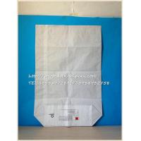 Buy cheap Ready mixed mortar square bottom opening paper bag from wholesalers