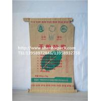 Buy cheap Exterior wall polymer facing mortar packing bag from wholesalers
