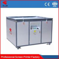 Buy cheap screen printing exposure machine SB12140 from wholesalers