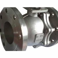 Buy cheap Stainless steel ball valve 4 inch 150LB from wholesalers