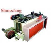 Buy cheap Bottle label cutting machine from wholesalers