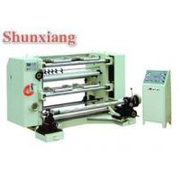 Buy cheap vertical slitting cutting machine from wholesalers