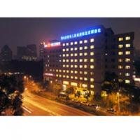 Buy cheap Ordos Hotel beijing from wholesalers