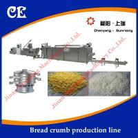 Buy cheap bread crumb production line from wholesalers