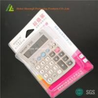 Buy cheap Blister clamshell packaging for calculator from wholesalers