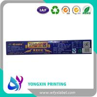 Buy cheap Customized Glossy waterproof Self Adhesive Label Canned Egg/Food/Beer Packing Stickers from wholesalers