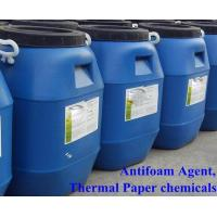 Buy cheap Antifoam Agent from wholesalers