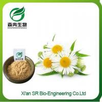 Buy cheap Chamomile Extract, Factory Supply Pure Natural Chamomile Flower Powder, Chamomile Powder For Skin from wholesalers