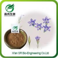 Buy cheap Gentian Extract, High Quality Pure Natural Gentian Powder, Factory Supply Gentiana Lutea Extract from wholesalers
