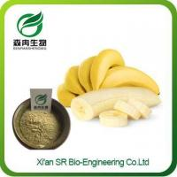 Buy cheap Banana Powder, Pure natural Banana Flavor Extract Powder, Factory Supply Organic Banana Extract from wholesalers