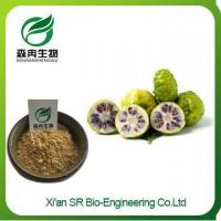 Buy cheap Noni Juice Powder, Hot Sale Freeze Dried Noni Fruit Extract, Wholesale Noni Extract from wholesalers