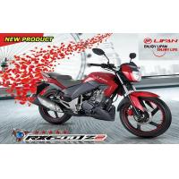 Buy cheap LIFAN LF200-16D(RX200 Z2) from wholesalers
