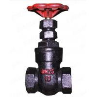 Buy cheap Cast irong small size Gate Valves . from wholesalers
