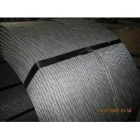 Buy cheap PC strand & Galvanized PC strand from wholesalers