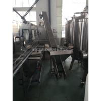 Buy cheap QGF five gallons filling machine from wholesalers