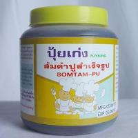 Buy cheap Papaya Salad with Salted Crab Dressing from wholesalers