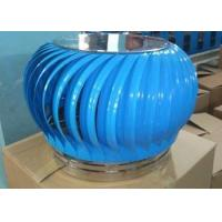 Buy cheap Air Ventilator from wholesalers