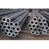 Buy cheap ERW Galvanized Steel Tube for Heat Exchanger , Oil cylinder Tube with BV Certificated from wholesalers
