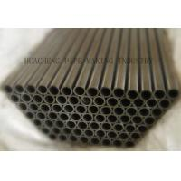 Buy cheap Seamless Round Precision Steel Tube , DIN 2391 St30Si Annealed Tube from wholesalers