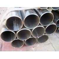 Buy cheap ASTM A178 DIN JIS Welded ERW Steel Tube / Boiler Steel Pipe Wall Thickness 6mm from wholesalers