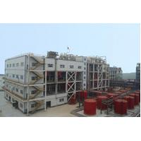 Buy cheap Jiaozuo Coal (Corporation) epoxy resin from wholesalers
