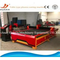 Buy cheap Table type plasma cutting machine from wholesalers