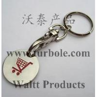 Buy cheap Shopping Trolley Coins Keychains from wholesalers