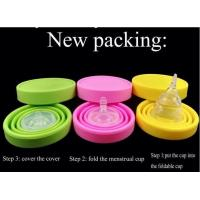 Buy cheap foldable menstrual cup Menstrual Cup from wholesalers