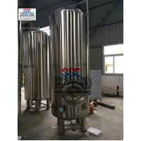 Buy cheap Bright tank from wholesalers