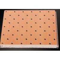 Buy cheap Fireproof Wood Mdf Veneer Acoustical Ceiling Tiles Types Of from wholesalers