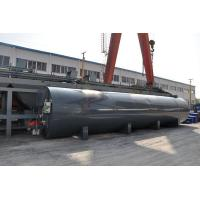 Buy cheap Bitumen Tank from wholesalers