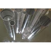 Buy cheap small diameter SS perforated steel tube With Micron Hollow Hole 0.84mm from wholesalers