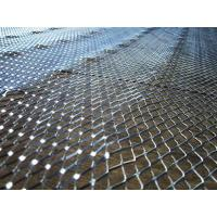 Buy cheap Sheet Metal Lath  Diamond Metal Lath and Rib Metal Lath from wholesalers