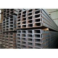 Buy cheap Steel Channel product