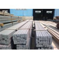 Buy cheap Steel Square Bar from wholesalers