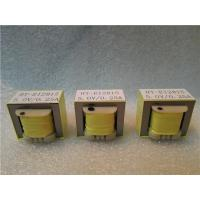 Buy cheap EI28 For instrumentation Zero Sequence Current Transformer from wholesalers