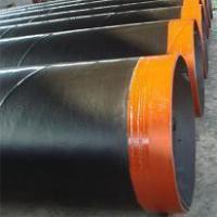 Buy cheap Cement mortar lining of steel pipe from wholesalers