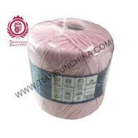 Buy cheap Natural Comfortable Baby Soft Ventilate Cotton Rayon Yarn product