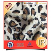 Buy cheap Knitted Tiger Print Plush Toy Fabric 16mm For Plush Toys from wholesalers