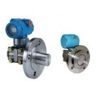 Buy cheap Temperature Meter flange mounted level transmitter Model:1151LT from wholesalers