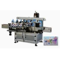Buy cheap Double-face Labeling Machine-PPMLA0030 from wholesalers