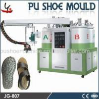 Buy cheap good quality shoe machine used from wholesalers