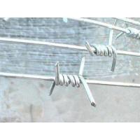 Buy cheap single strand barbed wire from wholesalers