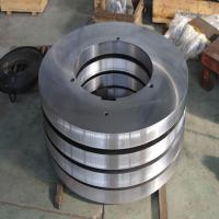 Buy cheap circular slitter blades from wholesalers